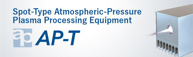 Atmospheric-Pressure Remote Plasma Processing Equipment image