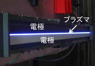 積水化学の大気圧プラズマとは?